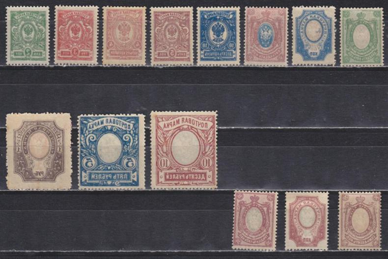 разновидности почтовых марок