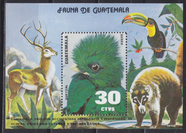марки с животными