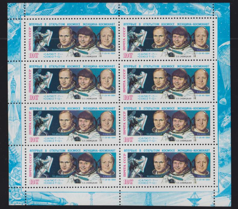марки почтовые купить