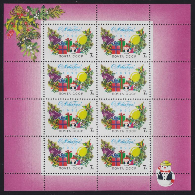 магазин почтовых марок ссср