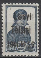 марки второй мировой войны