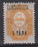 почтовые марки леванта