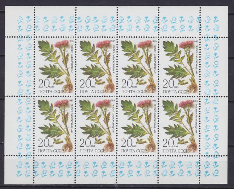 почтовые марки россии купить