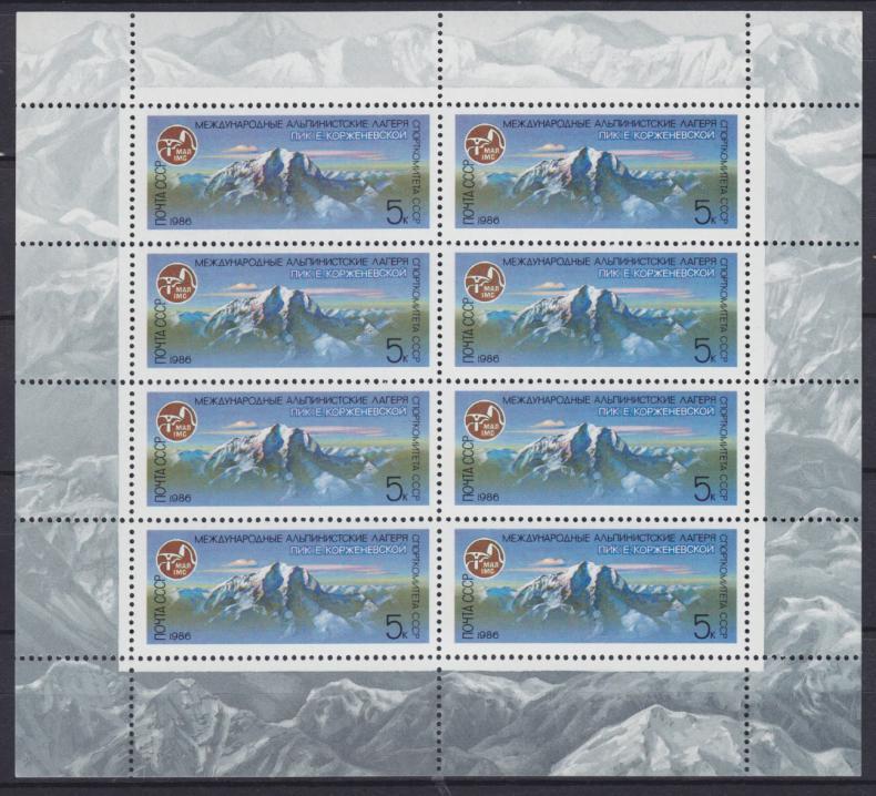 куплю марки почтовые