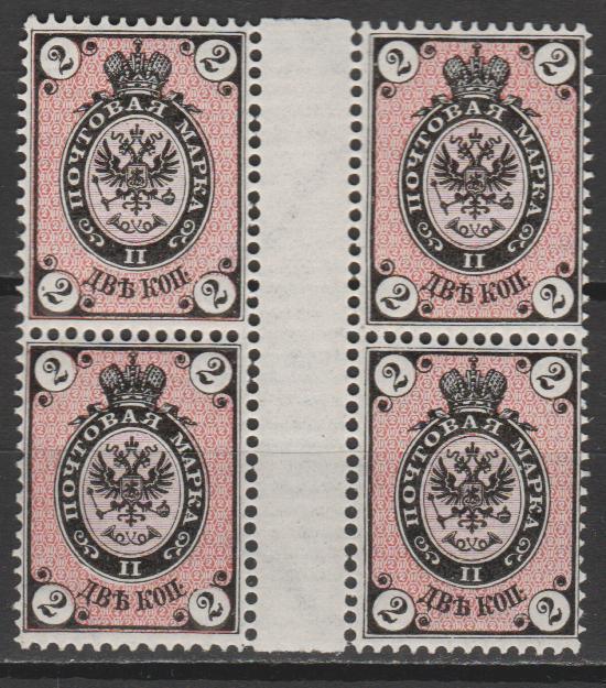 царские почтовые марки