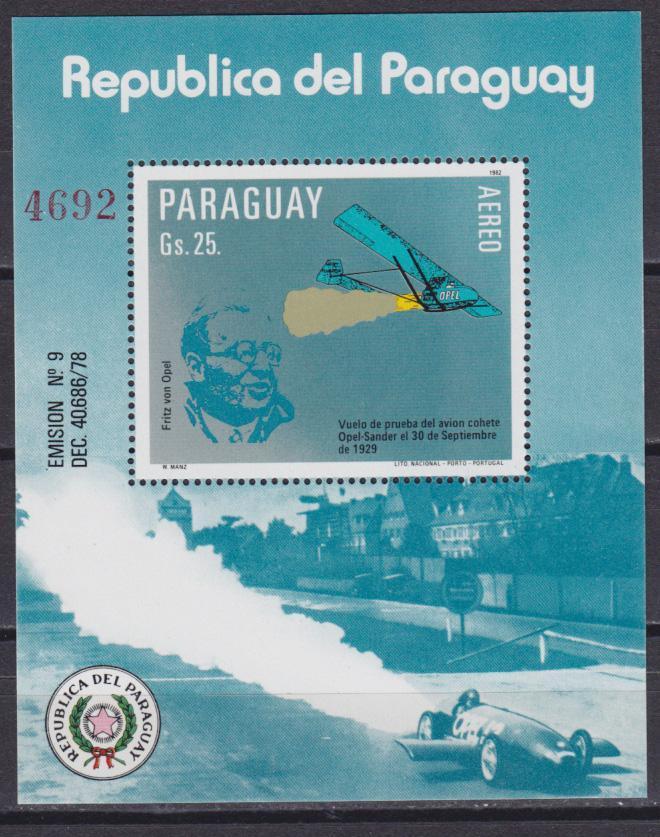 почтовых марки с самолетами